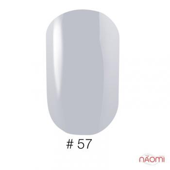 Лак для ногтейногтей 12 мл VINYTONE VT57 | Venko