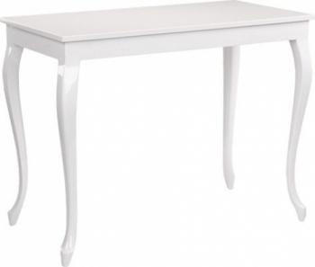 Журнальный столик Royal (глянец) Ayala | Venko