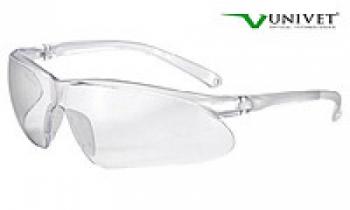 Очки защитные Univet 505U незапотевающие, покрытие от царапин
