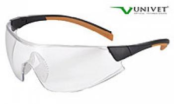 Очки защитные Univet 546 незапотевающие, покрытие от царапин | Venko