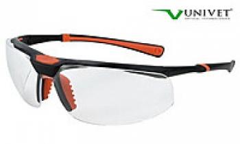 Очки защитные Univet 5х3 двойное покрытие от запотевания и царапин, универсальная оправа | Venko
