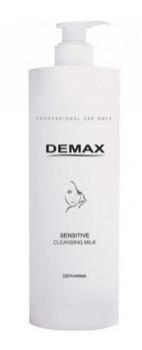Очищающее молочко для чувствительной кожи, 500 мл | Venko