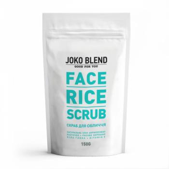 Рисовый скраб для лица Face Rice Scrub Joko Blend, 150г | Venko