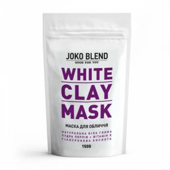 Белая глиняная маска для лица White Сlay Mask Joko Blend, 150г | Venko