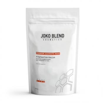 Альгинатная маска с витамином С Joko Blend, 100г | Venko