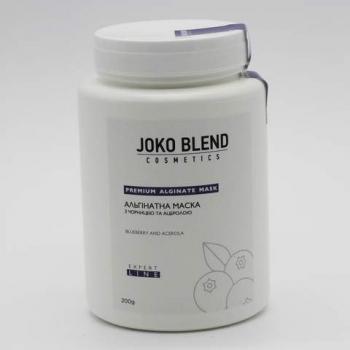 Альгинатная маска с черникой и ацеролой Joko Blend, 200г | Venko