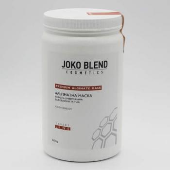 Альгинатная маска базисная универсальная для лица и тела Joko Blend, 600г | Venko