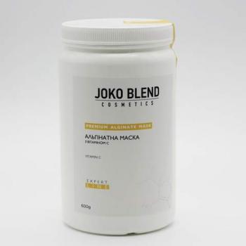 Альгинатная маска с витамином С Joko Blend, 600г | Venko