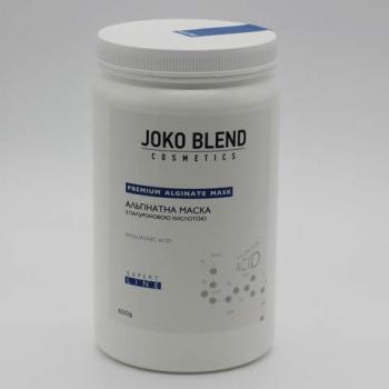 Альгинатная маска с гиалуроновой кислотой Joko Blend, 600г | Venko