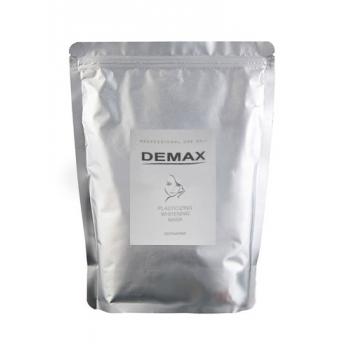 Пластифицирующая омолаживающая маска на основе жемчужгной пудры и белого чая Demax 200 г | Venko