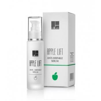 Омолаживающая сыворотка Apple lift, 50 мл | Venko