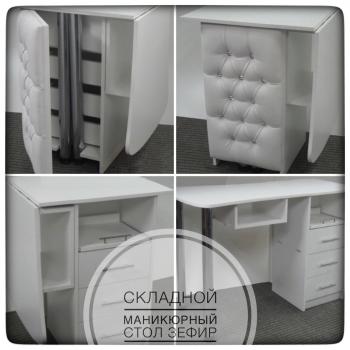 Маникюрный стол VM 137 | Venko