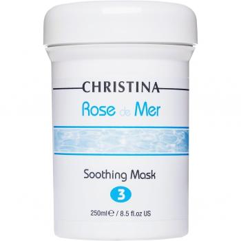 Успокаивающая маска Роз де Мер Christina - Soothing mask Rose de Mer, шаг 3, 250 мл | Venko