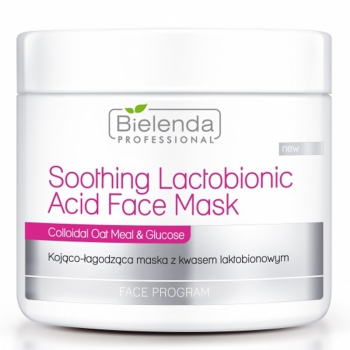 Успокаивающая маска с лактобионовой кислотой, 150 г | Venko