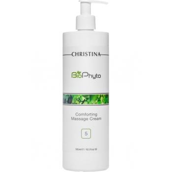 Успокаивающий массажный крем Christina - Comforting Massage Cream Bio Phyto, шаг 5, 500 мл | Venko